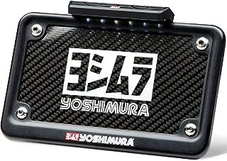 Yoshimura Fender Eliminator Kit (DOT Compliant)