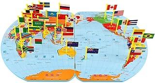 لعبة ألغاز خشبية للأطفال على شكل خريطة العالم، لعبة ألغاز تطابق الأعلام، لعبة الصور المقطعة الجغرافية للصغار من ايه ام انا