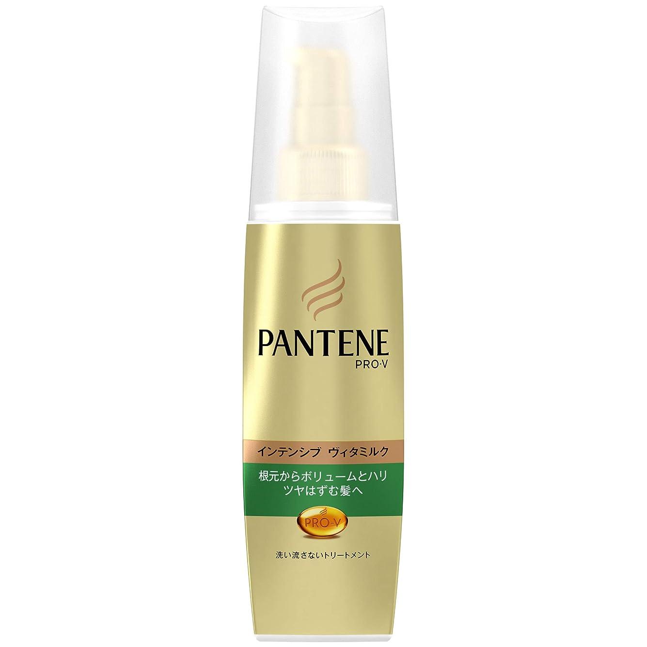 直接皮パブパンテーン 洗い流さないトリートメント インテンシブウ゛ィタミルク ボリュームのない髪用 100mL