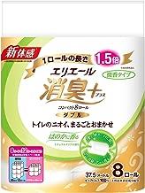 エリエール トイレットペーパー 消臭プラス(+) 1.5倍巻き 37.5m×8ロール ダブル パルプ100% ほのかに香る ナチュラルクリアの香り