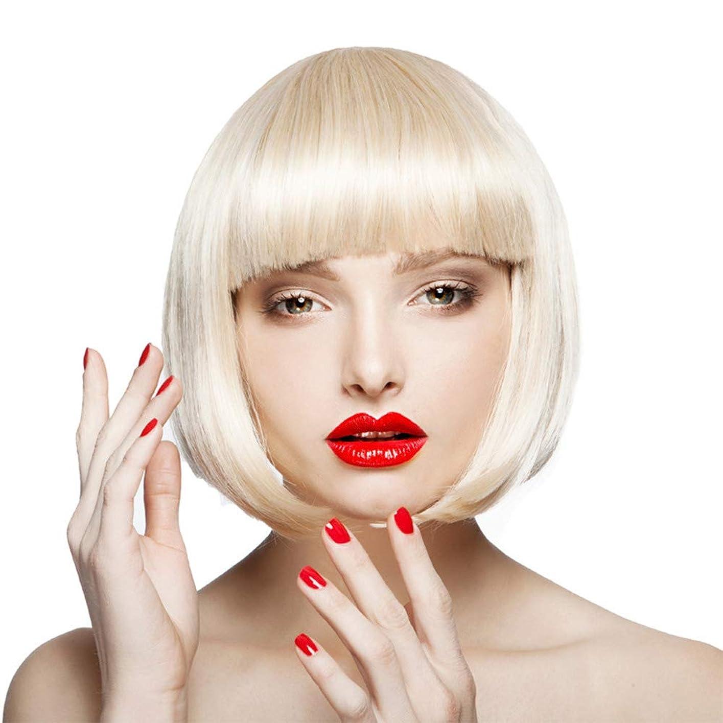 汚れた構築するヨーロッパ女性かつら180%密度耐熱合成短い絹のようなパーティーヘアウィッグライトゴールド26 cm