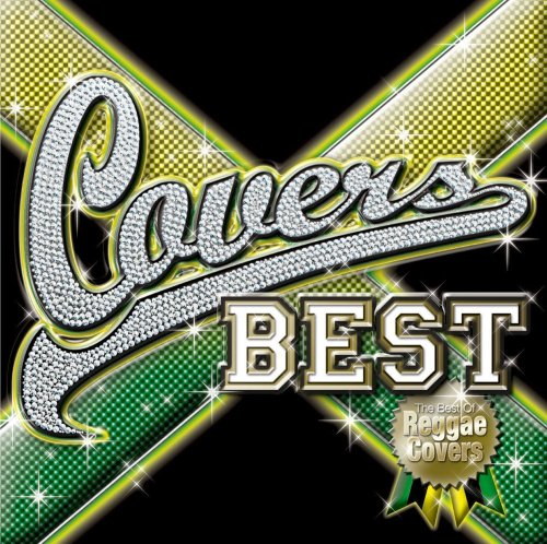 Best of Reggae Covers,the