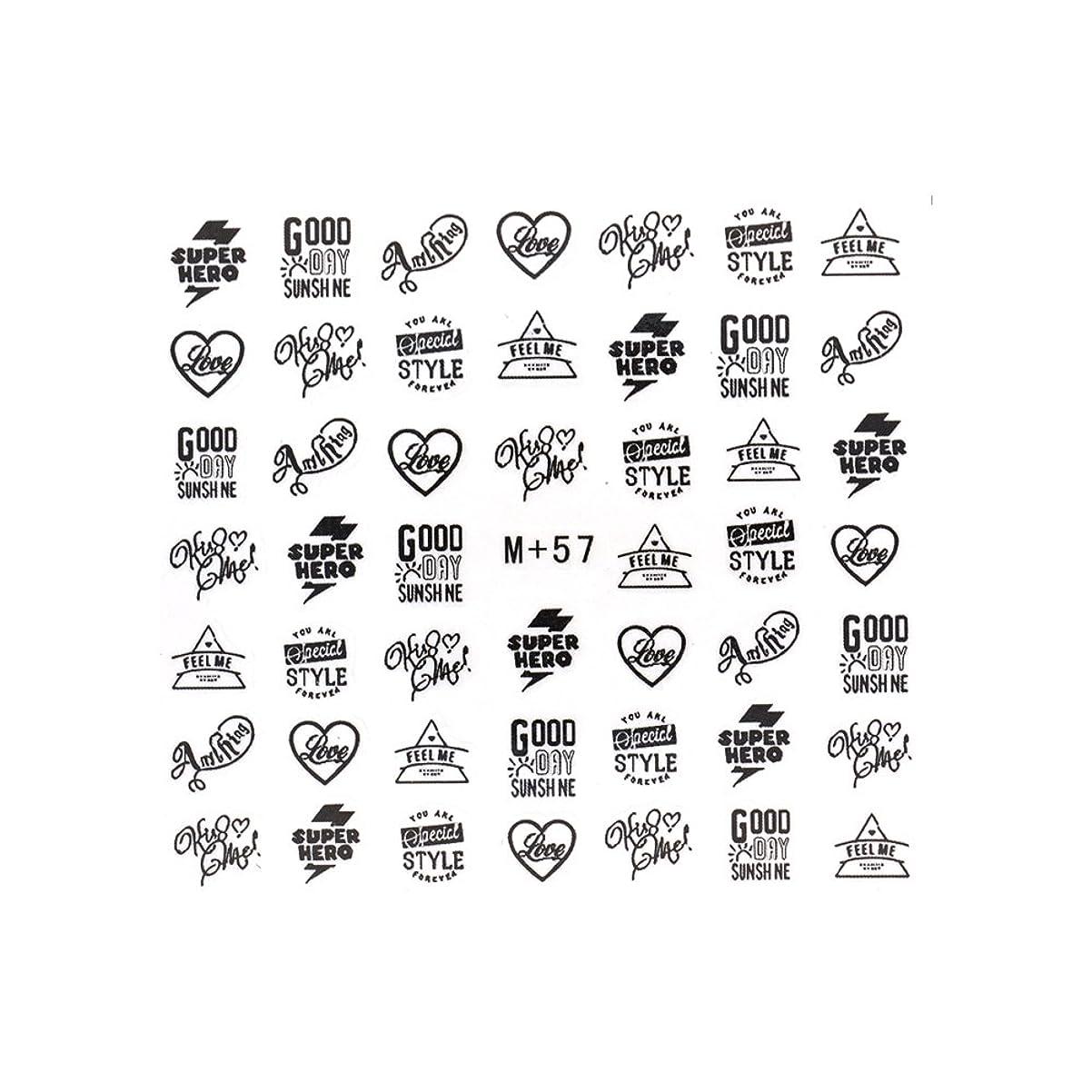 毎月クラウド波スタンププリントネイルシール 【M+57】ネイルシール ウォーターネイルシール ロゴ スタンプ マーク ネイルアート ジェルネイル