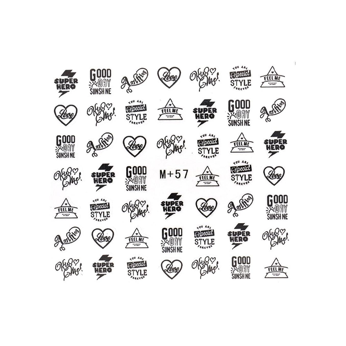 変わる応援する途方もないスタンププリントネイルシール 【M+57】ネイルシール ウォーターネイルシール ロゴ スタンプ マーク ネイルアート ジェルネイル