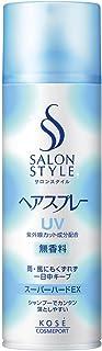 スポンサー広告 - KOSE コーセー SALON STYLE(サロンスタイル) ヘアスプレー Na (スーパーハード) 特大 330g