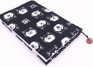 ブックカバー 黒柴犬柄×紺縞 文庫本サイズ そろばん玉のしおり付き ハンドメイド和雑貨 日本製