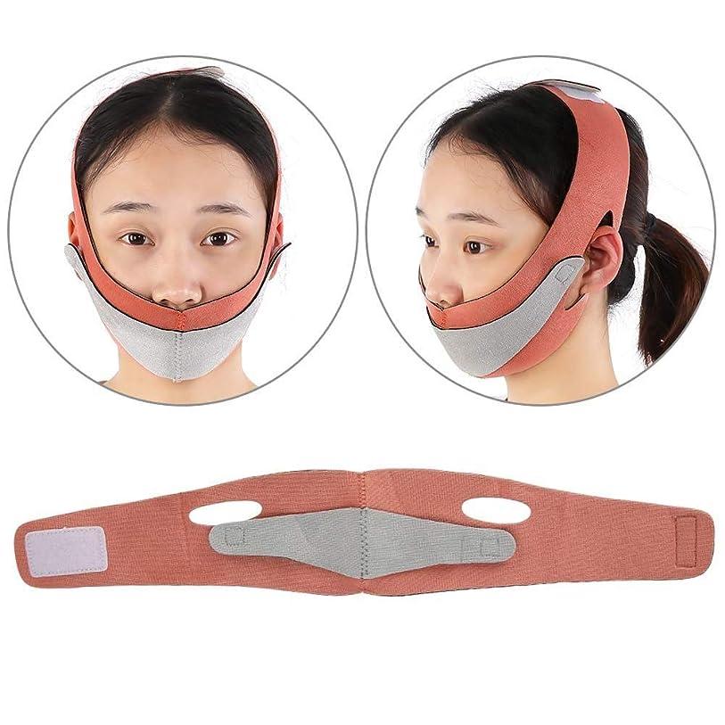 話をするレビュアー捨てる顔の輪郭を改善し、二重あご、脂肪蓄積、筋肉弛緩を効果的に改善するためのVフェイス美容包帯(02)