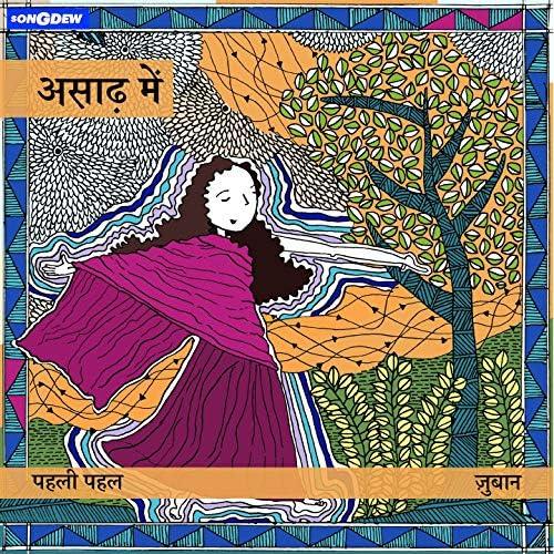 Zubaan Music, Chandan Tiwari, Kavish Seth