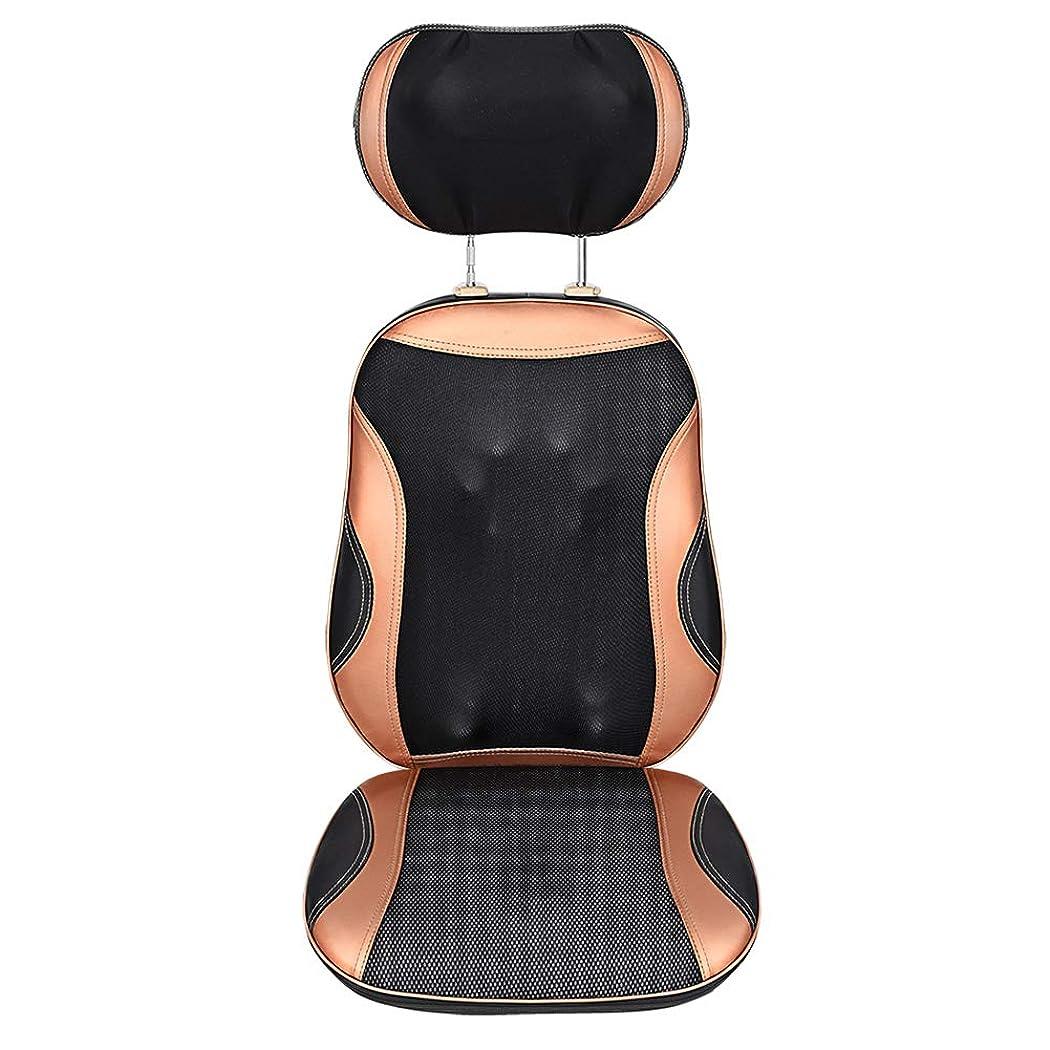 節約するペダル唯一快適な背中のマッサージ、取り外し可能なマッサージシートクッション、家やオフィスの椅子の使用のための全身の筋肉痛を緩和するための電気ボディチェアマッサージ