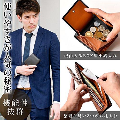 Lesourire二つ折り財布本革大容量カード18枚収納新設計のボックス型小銭入れメンズ(ブラック×ブラウン)