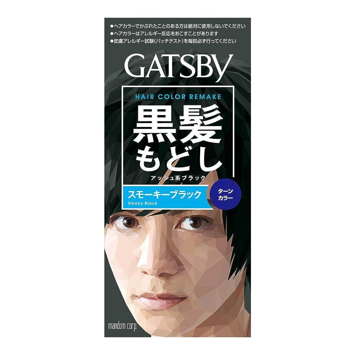 影響を受けやすいです六集中的な【マンダム】ギャッツビー ターンカラースモーキーブラック(医薬部外品) 1剤35g/2剤70ml ×20個セット