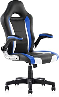 YAMASORO Leather Executive Office Chair Flip up Arm Rests,Ergonomic Chair Comfortable Massage,Computer Desk Chairs Black Task Chair with Wheels for Home Office