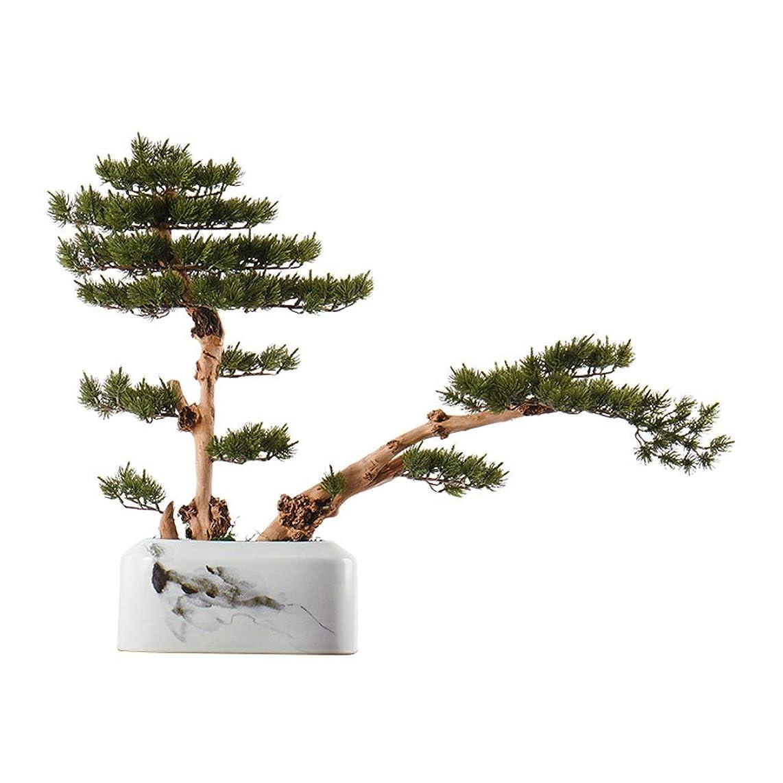 つば第三うま造花 中国の人工樹木人工シーダー、ヴィラホテルポーチ回廊禅人工盆栽、人工鉢植えシミュレーション植物