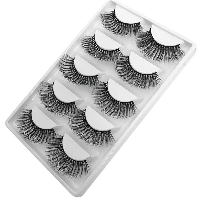 味方経由でシャワーFeteso 5組 まつげセット 偽の3Dつけまつげ 魅力的手作り 超極細素材 人気 ナチュラル 飾り 再利用可能 濃密 超濃密 自然セット やわらかい Eyelashes 高品質
