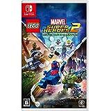 レゴ (R) マーベル スーパー・ヒーローズ2 ザ・ゲーム - Switch