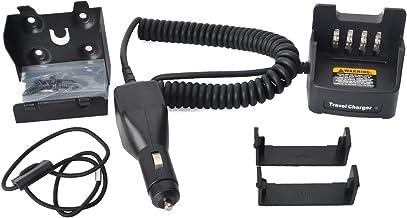 HYSHIKRA KVC-19 Travel Charger Car Battery Charger for Kenwood KNB-45L KNB-29N THK20 THK40 NX240 NX340 TKD240 TKD340TK2312...