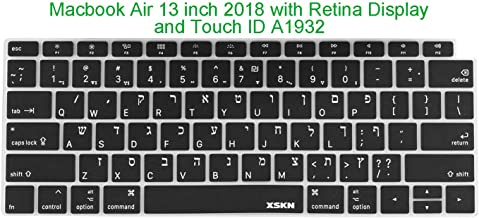 XSKN Hebrew/English Language Keyboard Silicone Cover Skin Compatible MacBook Air 13