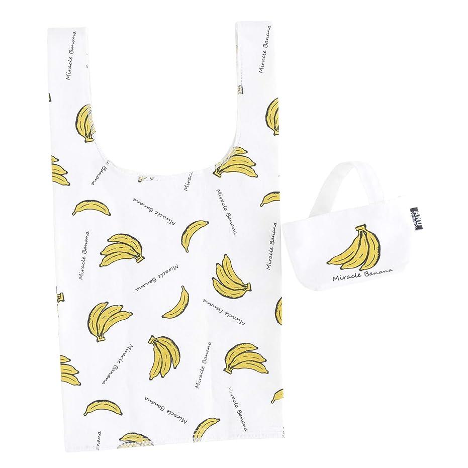 時々時々移動どこにもテクノプライム 装飾雑貨(ファッション小物) ホワイト 23×44cm アンドパッカブル キャンバス ミニ マルシェバッグ バナナ 63684