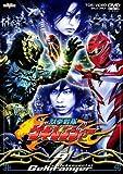 獣拳戦隊ゲキレンジャー VOL.9[DSTD-07629][DVD]
