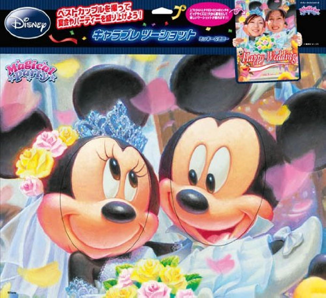 クライストチャーチサーキュレーション対ディズニー キャラプレ ツーショット /  ミッキー&ミニー