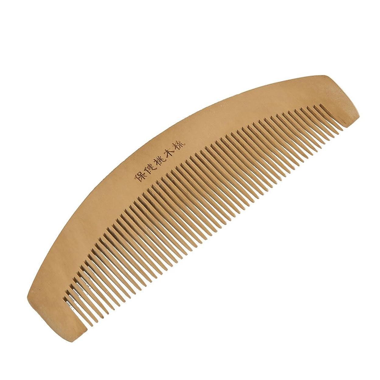圧縮されたドレインずるいuxcell ヘアコーム 櫛 ヘアケア 16.5cm長 木製 レディー用