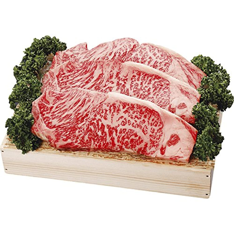 兵庫?肉の三ツ輪屋 但馬牛サーロインステーキ3枚(180)