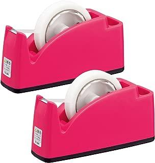 プラス テープカッター ペン立てポケット付き TC-201 ピンク 2個セット 31-241×2