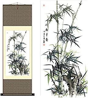 Sunmir (TM Silk Scroll Painting Chinese Painting Bamboo A Family Letter Reports Peace