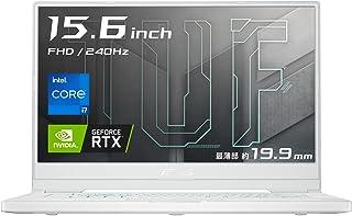 ASUSTek ゲーミングノートパソコン TUF Dash F15(インテル Core i7-11370H/16GB, 1TB/1,920×1,080(240HZ)/RTX 3060 Laptop GPU/15.6インチ/ムーンライトホワイ...