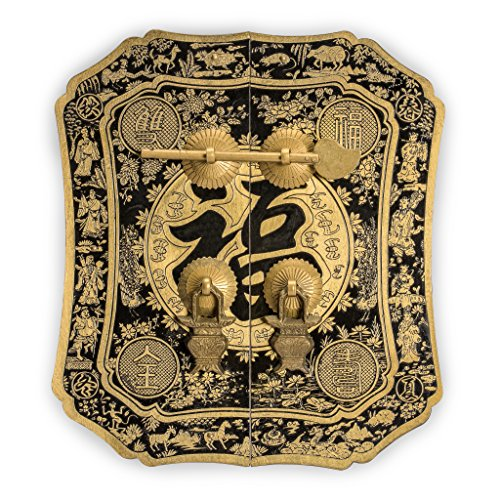 CBH Good Fortune Brass Cabinet Face Plate Backplate Hardware Set 8-5/8'