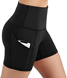 LOVESOFT Women's Workout Cycling Running Volleyball Tights Yoga Shorts with Side Pockets