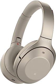 Sony Wh-1000Xm2N Diğer Kulaklıklar, Altın