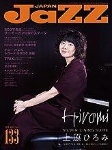 JAZZ JAPAN(ジャズジャパン) Vol.133