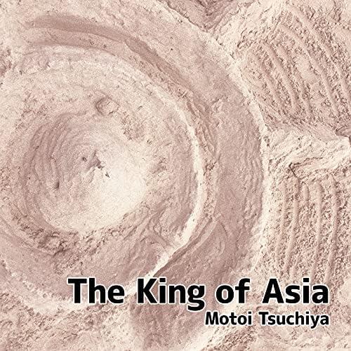 Motoi Tsuchiya