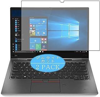 """VacFun 2 Pezzi Anti Luce Blu Pellicola Protettiva Compatibile con Lenovo ThinkPad X1 Yoga (4th Gen 2019) 14"""", Screen Prote..."""