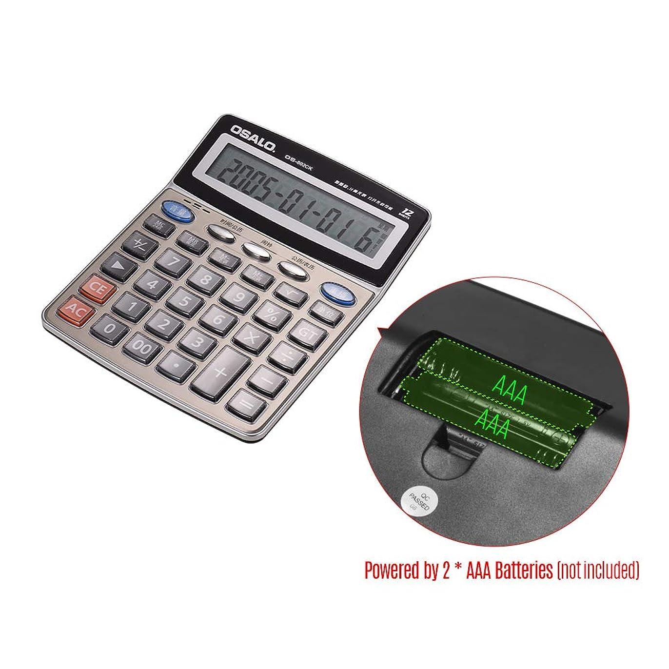 櫛通訳許可Walmeck OSALO OS-802CK 多機能音楽電子デスクトップ電卓カウンター 12桁 LCDディスプレイ 目覚まし時計カレンダー 音声読み取り機能付き ピアノ再生可能 S