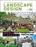 LANDSCAPE DESIGN No.108 公園を楽しむパークマネジメント(ランドスケープ デザイン) 2016年 06月号 [雑誌]
