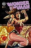 Coleccionable Wonder Woman núm. 01 (Coleccionable Wonder Woman (O.C.))