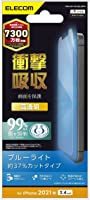 エレコム iPhone 13 mini フィルム 衝撃吸収 ブルーライトカット PM-A21AFLBLGPN