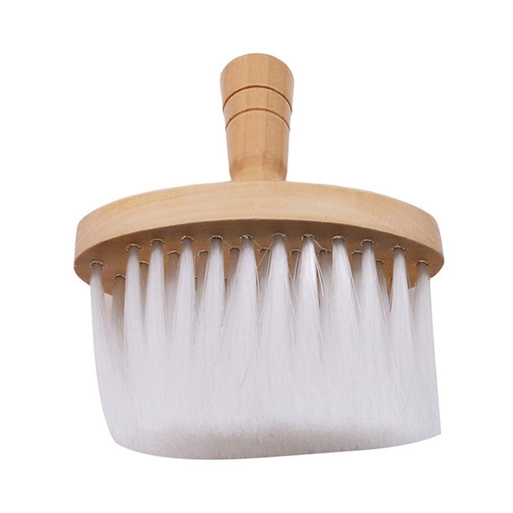 材料熱望する尾VWHプロフェッショナルバーバーブラシ 木製ネックフェイスブラシサロンネックダスターブラシ 理髪 ヘアカット