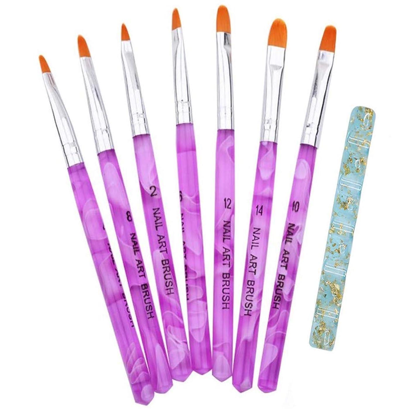 緩む操作低いジェル ネイル ブラシ UV 用 平筆 ブラシ 7本 セット 爪 アート