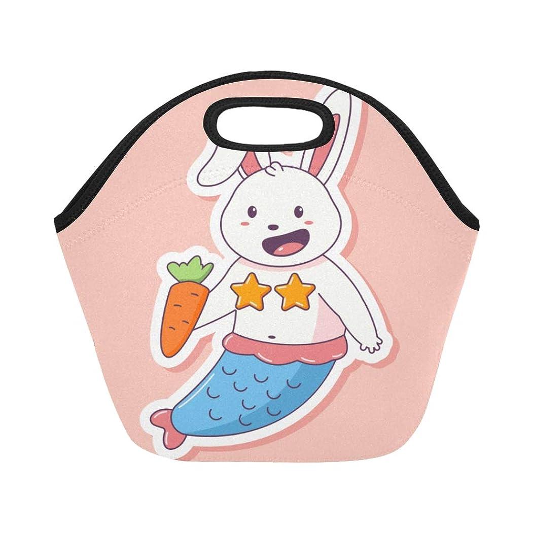 自分のためにはい可能性CWSGH ランチバッグ かわいいうさぎや人参 弁当袋 お弁当入れ 保温保冷 トート 弁当バッグ 大容量 トートバッグ