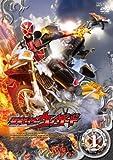 仮面ライダーウィザード VOL.1[DVD]