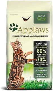 Applaws Natural Huhn und Lamm Katzen Trockenfutter