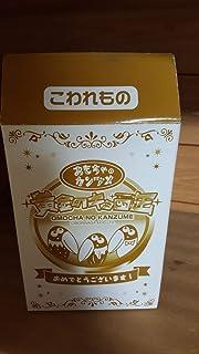 おもちゃのカンヅメ 缶詰 黄金のキョロ缶 金のエンゼル キョロちゃんホビーコレクト