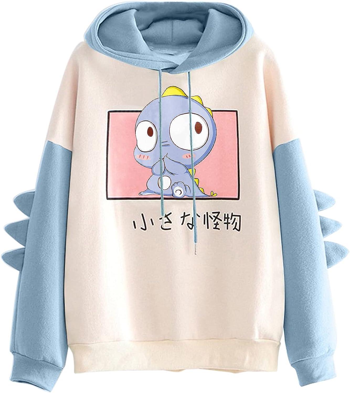 UOCUFY Hoodies for Women, Womens Long Sleeve Sweatshirt Tops Cute Dinosaur Printed Hoody Hoodie Kawaii Comfy Sweater