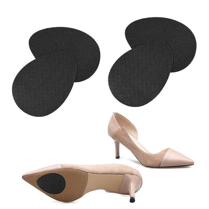 マージン発揮する試す靴 滑り止め ステッカー,LINECY 【スリップガード】靴保護 シート つま先&かかと 靴底補修 滑り止め (2足4枚いり)