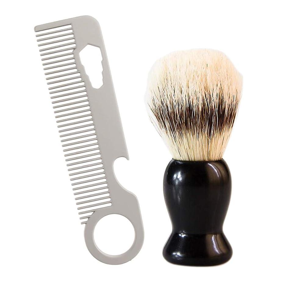 応答憎しみ荒涼としたchiwanji 男性用 ひげ剃り櫛 シェービングブラシ 理容 洗顔 髭剃り 旅行 携帯便利 2個セット