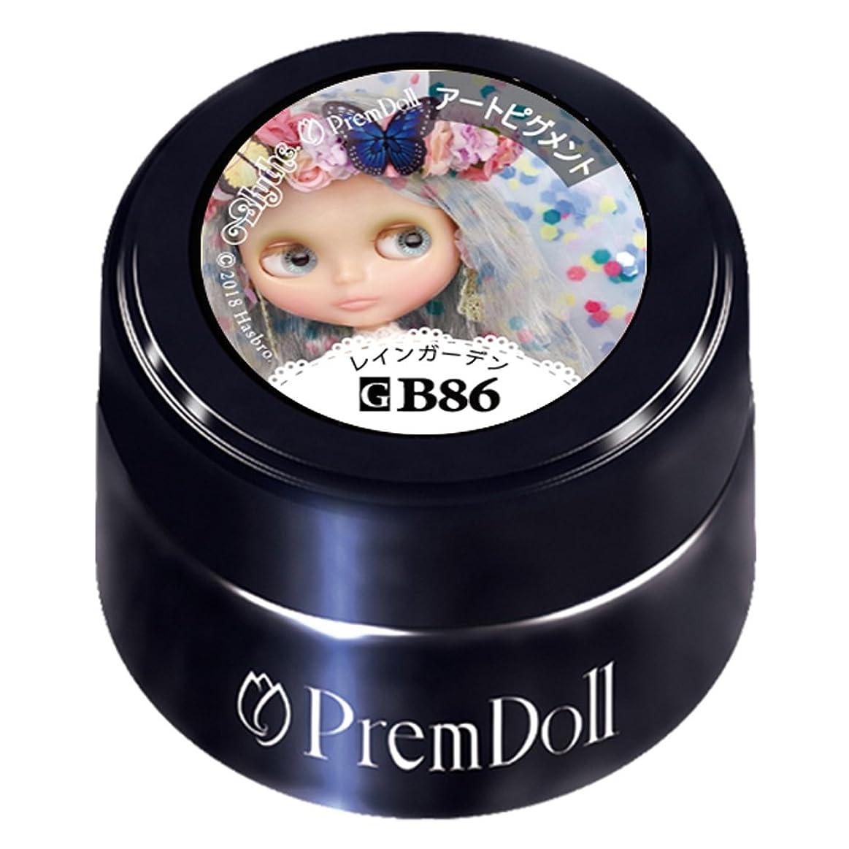銀行はがき塗抹PRE GEL プリムドールレインガーデン86 DOLL-B86 UV/LED対応