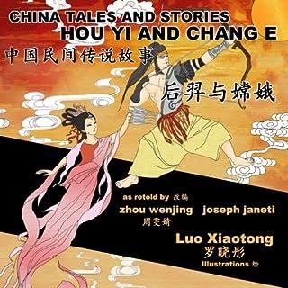 China Tales and Stories: Hou Yi and Chang E: Chinese-English Bilingual